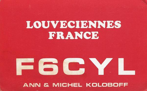 Нажмите на изображение для увеличения.  Название:F6CYL-QSL-RM7KW-archive-706-T.jpg Просмотров:4 Размер:1.11 Мб ID:299676