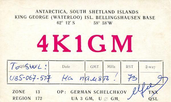 Нажмите на изображение для увеличения.  Название:4K1GM-QSL-RM7KW-archive-643.jpg Просмотров:4 Размер:952.2 Кб ID:299687