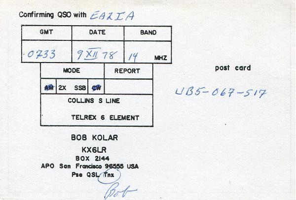 Нажмите на изображение для увеличения.  Название:KX6LR-QSL-RM7KW-archive-705-T.jpg Просмотров:2 Размер:954.9 Кб ID:299692