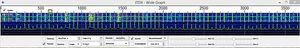Нажмите на изображение для увеличения.  Название:JTDX-Wide Graph.jpg Просмотров:59 Размер:133.8 Кб ID:299882