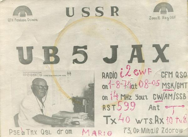 Нажмите на изображение для увеличения.  Название:UB5JAX-QSL-RM7KW-archive-664.jpg Просмотров:5 Размер:664.3 Кб ID:299959