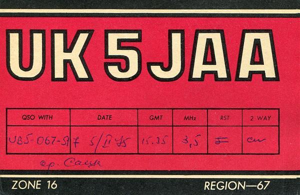 Нажмите на изображение для увеличения.  Название:UK5JAA-QSL-RM7KW-archive-679.jpg Просмотров:4 Размер:1.20 Мб ID:299961