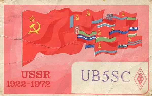 Нажмите на изображение для увеличения.  Название:UB5SC-QSL-RM7KW-archive-675.jpg Просмотров:3 Размер:1.03 Мб ID:299967