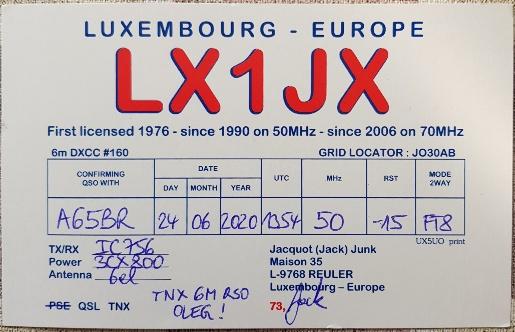 Название: LX1JX.jpg Просмотров: 538  Размер: 76.2 Кб