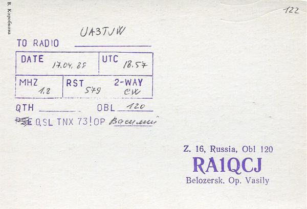 Нажмите на изображение для увеличения.  Название:RA1QCJ-QSL-RT5T-archive-856.jpg Просмотров:2 Размер:821.4 Кб ID:300206
