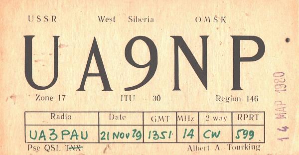 Нажмите на изображение для увеличения.  Название:UA9NP-UA3PAU-1979-qsl.jpg Просмотров:2 Размер:461.7 Кб ID:300254
