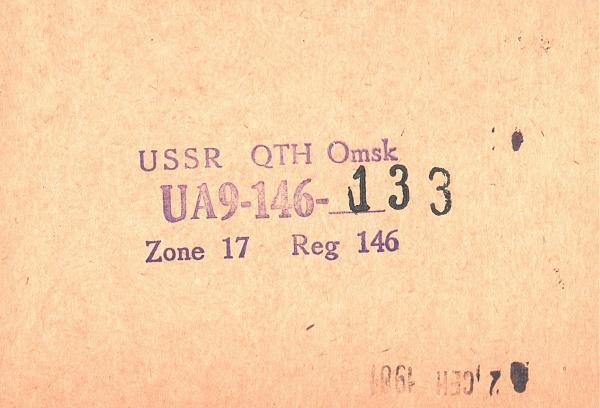 Нажмите на изображение для увеличения.  Название:UA9-146-133-to-UA3PAU-1980-qsl-1s.jpg Просмотров:2 Размер:477.7 Кб ID:300260