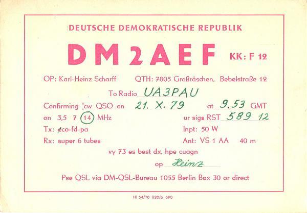 Нажмите на изображение для увеличения.  Название:DM2AEF-UA3PAU-1979-qsl.jpg Просмотров:2 Размер:346.0 Кб ID:300268