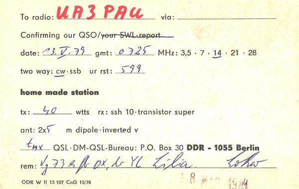 Нажмите на изображение для увеличения.  Название:DM2DFA-UA3PAU-1979-qsl-2s.jpg Просмотров:2 Размер:317.4 Кб ID:300270