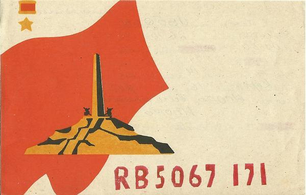 Нажмите на изображение для увеличения.  Название:RB5067171.jpg Просмотров:4 Размер:293.6 Кб ID:300308