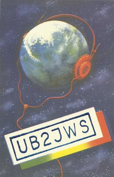 Нажмите на изображение для увеличения.  Название:UB2JWS.jpg Просмотров:4 Размер:594.3 Кб ID:300310