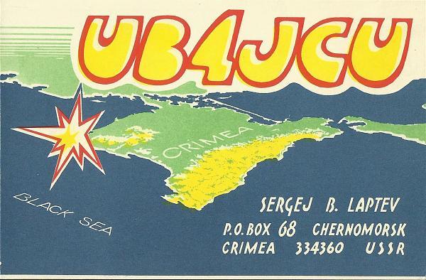 Нажмите на изображение для увеличения.  Название:UB4JCU.jpg Просмотров:2 Размер:483.3 Кб ID:300316