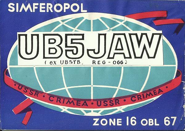 Нажмите на изображение для увеличения.  Название:UB5JAW.jpg Просмотров:5 Размер:532.6 Кб ID:300363