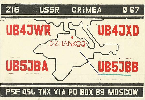 Нажмите на изображение для увеличения.  Название:UB5JBB.jpg Просмотров:2 Размер:645.2 Кб ID:300365