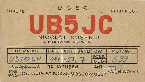 Нажмите на изображение для увеличения.  Название:UB5JC.jpg Просмотров:2 Размер:630.2 Кб ID:300367