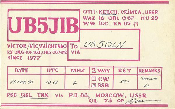 Нажмите на изображение для увеличения.  Название:UB5JIB.jpg Просмотров:2 Размер:544.9 Кб ID:300372