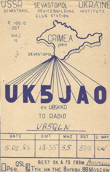 Нажмите на изображение для увеличения.  Название:UK5JAO.jpg Просмотров:3 Размер:798.4 Кб ID:300380