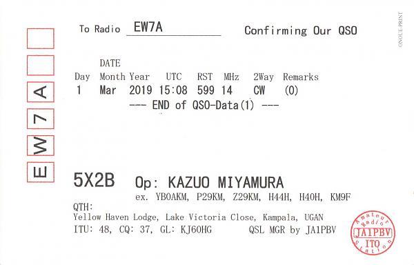 Нажмите на изображение для увеличения.  Название:5X2B-EW7A-2019-qsl-2s.jpg Просмотров:2 Размер:224.9 Кб ID:300449