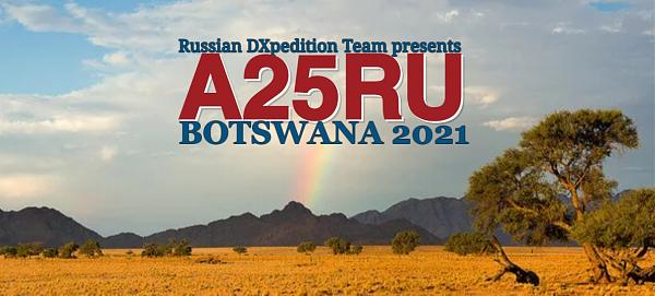 Нажмите на изображение для увеличения.  Название:A25RU.jpg Просмотров:71 Размер:175.0 Кб ID:300508