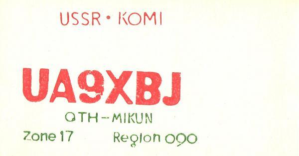 Нажмите на изображение для увеличения.  Название:UA9XBJ-UA3PAU-1982-qsl-1s.jpg Просмотров:2 Размер:364.1 Кб ID:300510