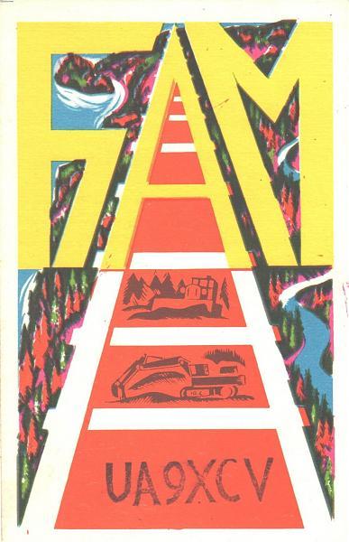 Нажмите на изображение для увеличения.  Название:UA9XCV-UA3PAU-1982-qsl-1s.jpg Просмотров:3 Размер:481.0 Кб ID:300514