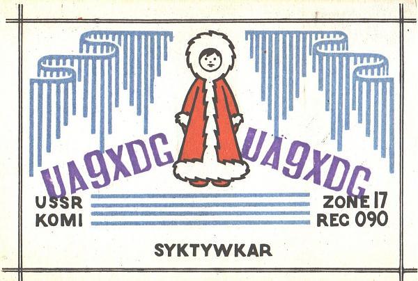 Нажмите на изображение для увеличения.  Название:UA9XDG-UA3PAU-1980-qsl-1s.jpg Просмотров:8 Размер:474.3 Кб ID:300516