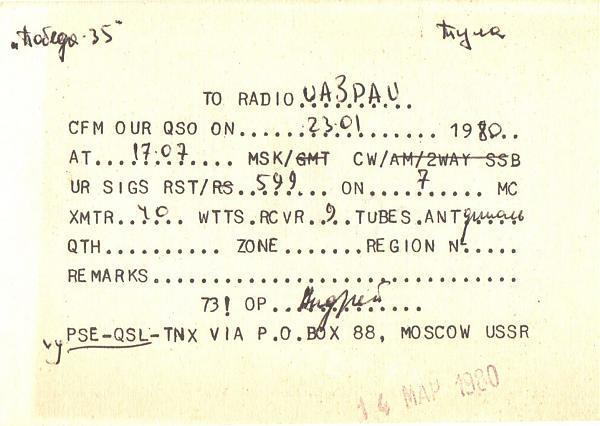 Нажмите на изображение для увеличения.  Название:UA9XDG-UA3PAU-1980-qsl-2s.jpg Просмотров:2 Размер:481.0 Кб ID:300517