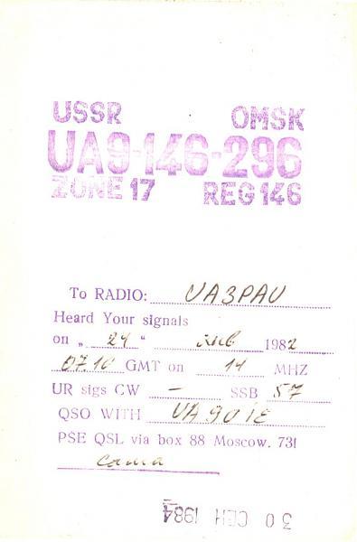 Нажмите на изображение для увеличения.  Название:UA9-146-296-to-UA3PAU-1982-qsl.jpg Просмотров:2 Размер:381.9 Кб ID:300519