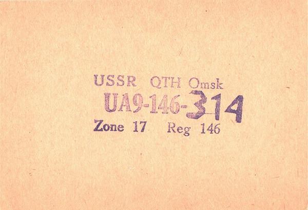 Нажмите на изображение для увеличения.  Название:UA9-146-314-to-UA3PAU-1982-qsl-1s.jpg Просмотров:2 Размер:447.2 Кб ID:300520