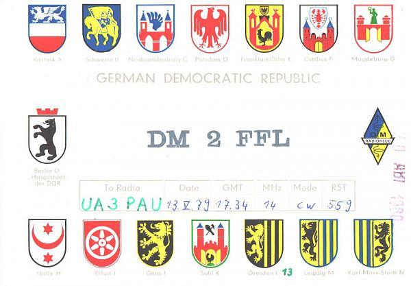 Нажмите на изображение для увеличения.  Название:DM2FFL-UA3PAU-1979-qsl1.jpg Просмотров:2 Размер:421.7 Кб ID:300522