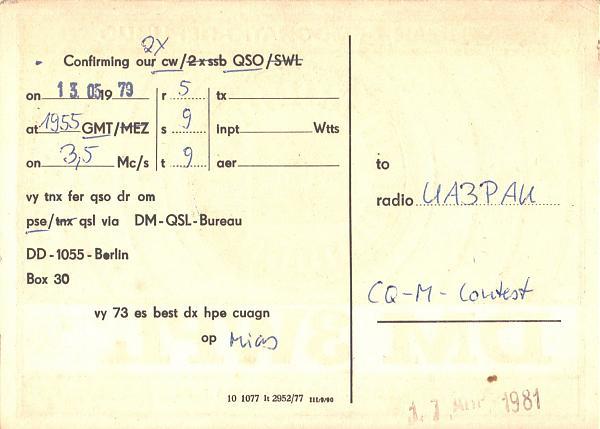 Нажмите на изображение для увеличения.  Название:DM3WPL-UA3PAU-1979-qsl1-2s.jpg Просмотров:2 Размер:430.2 Кб ID:300524