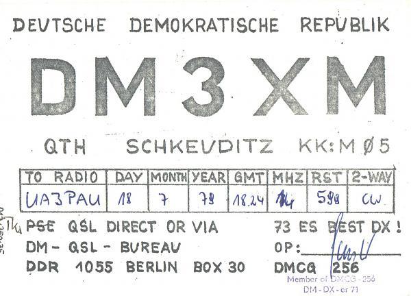 Нажмите на изображение для увеличения.  Название:DM3XM-UA3PAU-1979-qsl.jpg Просмотров:2 Размер:416.1 Кб ID:300525