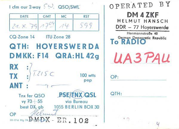 Нажмите на изображение для увеличения.  Название:DM4KF-UA3PAU-1979-qsl-2s.jpg Просмотров:2 Размер:380.5 Кб ID:300527