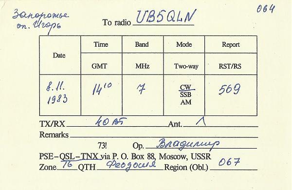 Нажмите на изображение для увеличения.  Название:UB5JQO-1.jpg Просмотров:2 Размер:375.9 Кб ID:300557