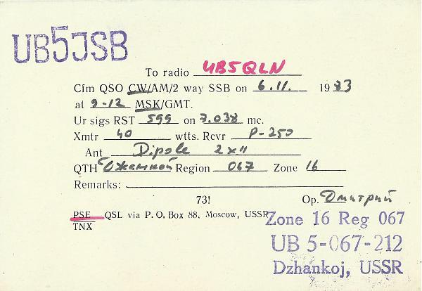 Нажмите на изображение для увеличения.  Название:UB5JSB-1.jpg Просмотров:2 Размер:423.5 Кб ID:300559