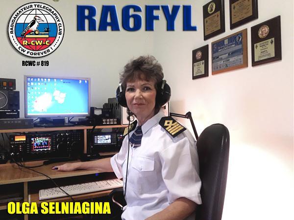 Нажмите на изображение для увеличения.  Название:RA6FYL.jpg Просмотров:6 Размер:488.3 Кб ID:300594