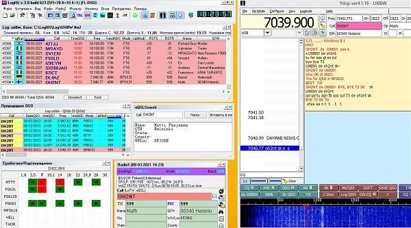 Нажмите на изображение для увеличения.  Название:ScreenHunter_04 Mar. 08 20.24.jpg Просмотров:3 Размер:324.5 Кб ID:300623
