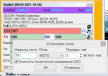 Название: ScreenHunter_05 Mar. 08 20.28.jpg Просмотров: 218  Размер: 45.2 Кб