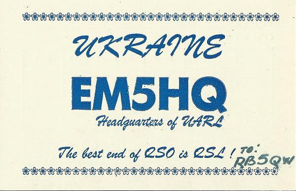 Нажмите на изображение для увеличения.  Название:EM5HQ QSL UB5QLN 1993.jpg Просмотров:3 Размер:493.0 Кб ID:300632