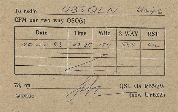 Нажмите на изображение для увеличения.  Название:EM5HQ QSL UB5QLN 1993-1.jpg Просмотров:2 Размер:760.4 Кб ID:300633