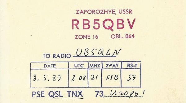 Нажмите на изображение для увеличения.  Название:RB5QBV QSL UB5QLN 1989.jpg Просмотров:2 Размер:285.7 Кб ID:300636