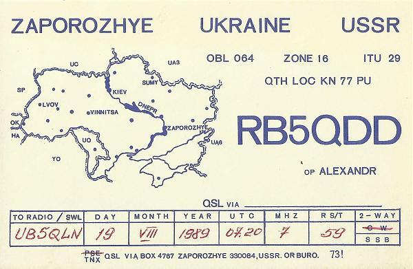 Нажмите на изображение для увеличения.  Название:RB5QDD QSL UB5QLN 1989 (2).jpg Просмотров:2 Размер:482.7 Кб ID:300639