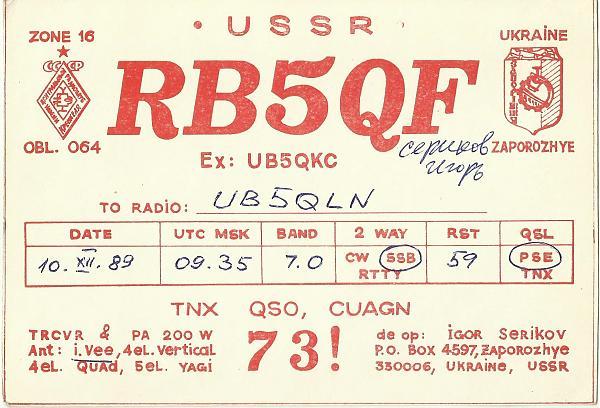 Нажмите на изображение для увеличения.  Название:RB5QF QSL UB5QKC 1989.jpg Просмотров:2 Размер:519.4 Кб ID:300642