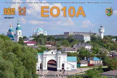 Название: EO10A.jpg Просмотров: 283  Размер: 14.7 Кб