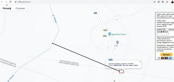 Нажмите на изображение для увеличения.  Название:KN94OT77BV MAP.jpg Просмотров:9 Размер:113.5 Кб ID:301126