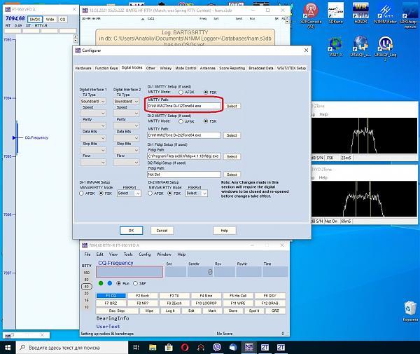 Нажмите на изображение для увеличения.  Название:N1MM+2Tone 2.jpg Просмотров:17 Размер:252.8 Кб ID:301389
