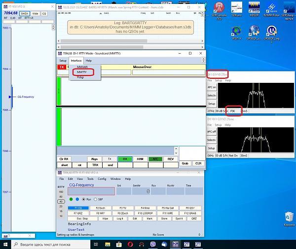 Нажмите на изображение для увеличения.  Название:N1MM+2Tone 1.jpg Просмотров:11 Размер:232.6 Кб ID:301390