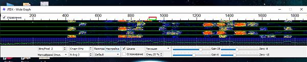Нажмите на изображение для увеличения.  Название:Снимок экрана (2).png Просмотров:21 Размер:171.6 Кб ID:301610