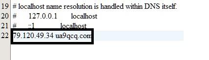 Название: hosts.jpg Просмотров: 627  Размер: 18.8 Кб