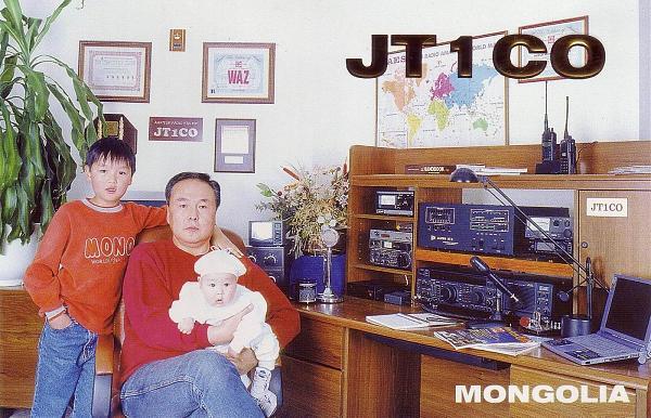 Нажмите на изображение для увеличения.  Название:JT1CO  Mongolia.jpg Просмотров:10 Размер:377.0 Кб ID:301699